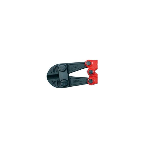 PROJAHN Bolzenschneider Ersatz-Schneidekopf 18 Zoll für 450 mm